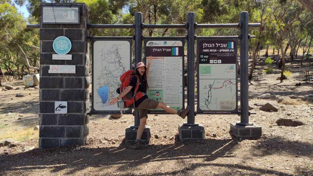 איך נוכל לטייל בטבע לבד? – פוסט אורח